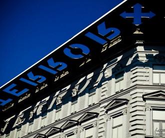 2012-03-03 La Casa del Terror